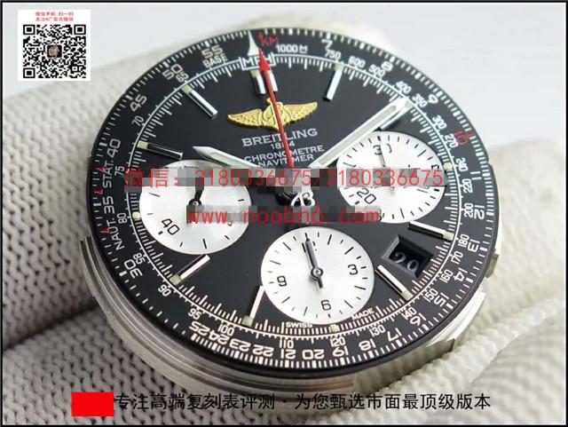 buy popular 17b80 dfdfc JF廠高仿百年靈手錶Breitling航空計時圖文評測分析-【真假对比 ...